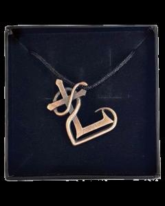 'Heart-Logo bronze' Handgearbeiteter Kettenanhänger